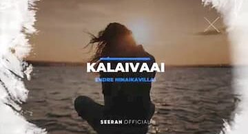 Female Status Song in Tamil Kanave Nee Naan Version Lyrical Video
