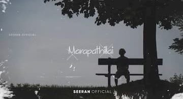 Sad Status Video in Tamil Marapathillai Nenje Nenje Song Download