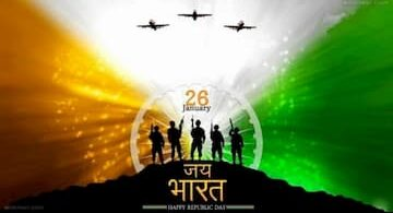 Happy Republic Day Status For WhatsApp 26 January Song Download